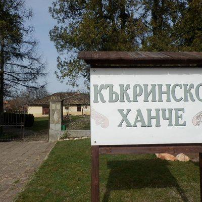 kykrinsko